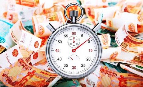 Чтобы получить небольшие займы до 1.10.2021 заемщикам необязательно  подтверждать доход - ФинПотребСоюз